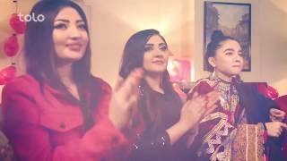 ویژه برنامه روز عاشقان، امشب ساعت ۹:۰۰ از یوتیوب طلوع