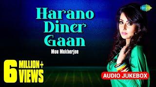 Mou Mukherjee - Remake Of Evergreen Bengali Songs Of Yesteryear's width=