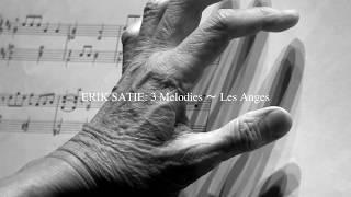 2017年9月20日発売:高橋悠治「エリック・サティ:新・ピアノ作品集」Yuji Takahashi - ERIK SATIE - New Album Trailer