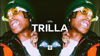 [FREE] Asap Rocky x Asap Ferg Type Beat - ''Trilla''