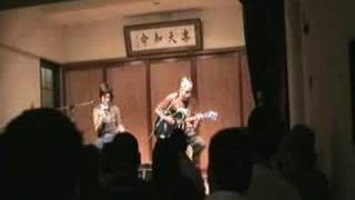 PATO FU - PERDENDO DENTES OZASHIKI LIVE