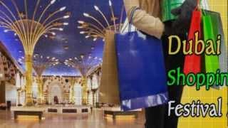 Dubai Shopping Festival 2013 - DSF 2013