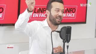 Info en Face : Le digital au Maroc, coup de gueule de Anas El Filali