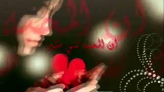 اديني مشيت - جديد  رضا  2011  , الظروف اقوى من الحب الكبير