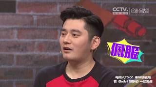 【Battle!好身材】撒贝宁现场展示蜜桃臀,周杰伦私人教练加入杨迪队!