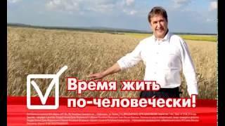 Ильгам Галин (Выборы в ГосДуму)