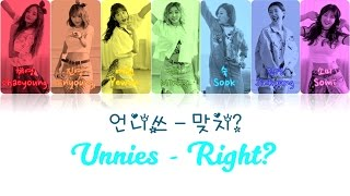[HAN/ROM/ENG Official Color Coded] Unnies (언니쓰) - Right? (맞지?)
