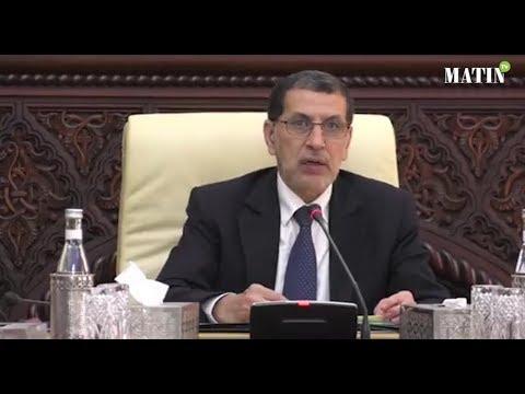 Video : Le Chef du gouvernement préside le conseil d'administration de l'Agence pour l'aménagement de la lagune de Marchica