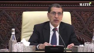 Le Chef du gouvernement préside le conseil d'administration de l'Agence pour l'aménagement de la lagune de Marchica