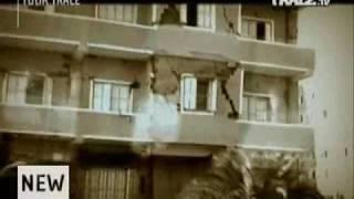 Kery James feat. Diam's - Algerie solidarité