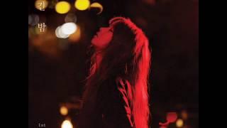 웃긴 밤 (Kwon Jinah) - 쪽쪽 (Bite Me) [MP3 Audio]