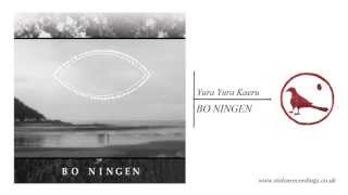 Bo Ningen - Yura Yura Kaeru