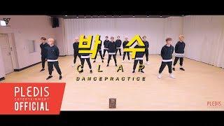 [Choreography Video] SEVENTEEN(세븐틴) - 박수(CLAP) width=