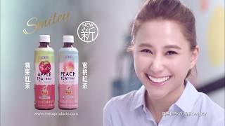 MEKO(美果) Smiley果茶系列 - 30秒廣告