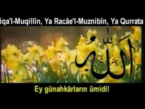 """Cevşen-i Kebir Duası Full Tek Parça """"Türkçe Alt Yazılı"""""""