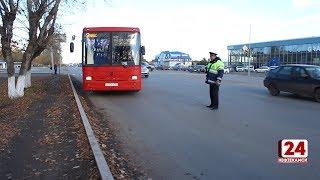 В Нефтекамске проводят массовые проверки автобусов