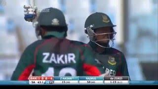 Bangladesh vs South Africa U19 world cup 2016 (Bangladesh Innings) width=