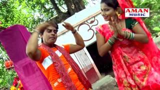भोले बाबा की है मेहरबानी 卐 Kumar Anand Raj 卐 Bhojpuri Kanwar Geet ~ New Shiv Bhajan HD Video