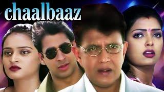 Hindi Action Movie | Chaalbaaz | Showreel | Mithun Chakraborty | Rajat Bedi width=