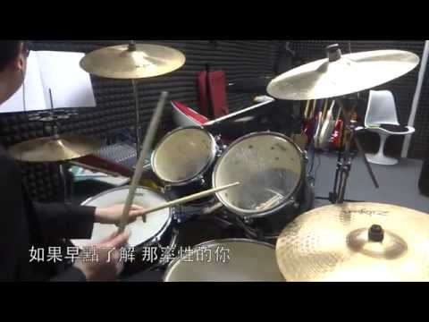 drum-cover-kyle-yeung-1431098160