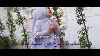 New Yaa Nabii Salam-aleeyka Nashida  Arabic 2019