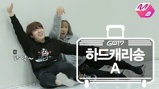 [GOT7's Hard Carry] Hard Carry Song_A Ep.3 Part 6