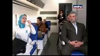 Oum Khaled with Mohammad Raad
