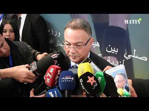 Video : Fouzi Lekjaa : Le VAR n'est plus un choix, mais une obligation