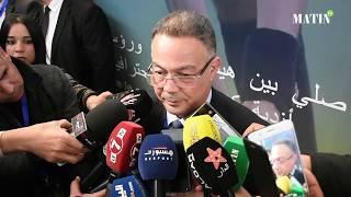 Fouzi Lekjaa : Le VAR n'est plus un choix, mais une obligation