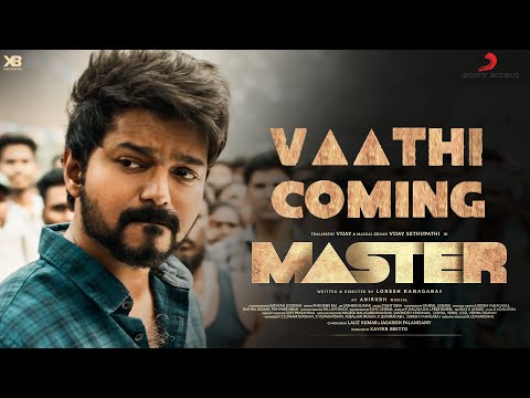 Master- Vaathi Coming Video Song Reaction | Thalapathy Vijay | Anirudh Ravichander| Lokesh Kanagaraj