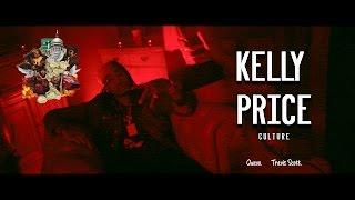 Migos - Kelly Price ft. Travis Scott (Music Video)