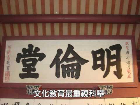 清代前期之歌 KTV版 - YouTube