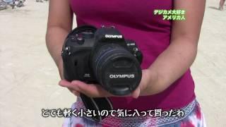 東京ITニュース 世界をリードする日本のデジカメ