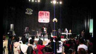 Justifaiz - OST Kamen Rider Faiz (cover by Atsui) 2008