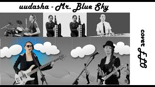 Mr. Blue Sky - Dasha Safronova (age 16) One girl plays ELO