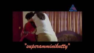 mallu actress meera jasmin boobs press width=
