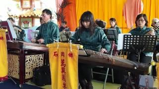 萬興國樂20130120梅子芒果樹-快樂馬車