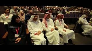 2016 AHA MENA Training Network Forum