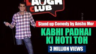Kabhi Padhai Ki Hoti Toh | Stand-up comedy by Anshu Mor