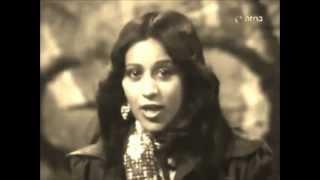 Ofra Haza 1978 Im Nin'alu 2012 Audio Enhanced