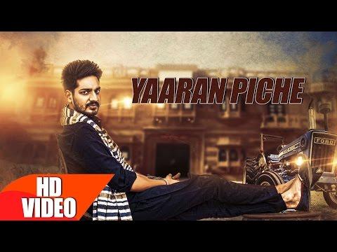 Yaaran Piche Lyrics - Gurjazz