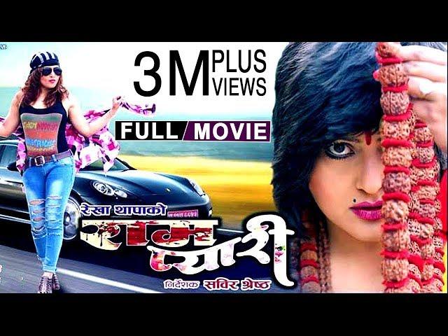 nepali hd movie download