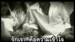 [MV]หัวอกเดียวกัน - อิทธิ พลางกูร itti Balangura