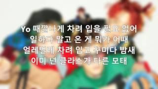 EXO-CBX - Hey Mama Fanchant Guide / 엑소 첸백시 - 헤이마마 응원법