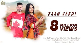 Jaan Vardi | (Full HD) | H MNY  | New Punjabi Songs 2018 | Latest Punjabi Songs 2018 | Jass Records