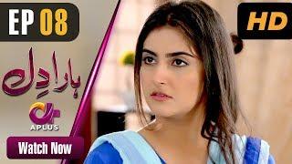 Maa Sadqey Episode #94 HUMTV Drama 31 May 2018 width=