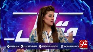 Muqabil - 12 July 2017 - 92NewsHDPlus