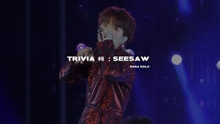 180826 LOVE YOURSELF in SEOUL - Trivia 轉 : Seesaw  슈가 직캠 SUGA FOCUS (4K)