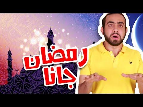 #N2OEgypt: رمضان جانا - محمود فتحي