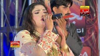 Dukh Sukh Main Gad Rahnda Sin | Suriya Soomro | Album 47 | LAJPAL ENTERPRISES